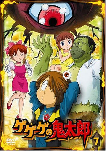 Image for Gegege No Kitaro 7