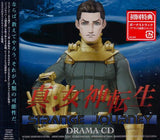Thumbnail 1 for Shin Megami Tensei STRANGE JOURNEY Drama CD