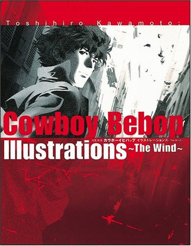 Cowboy Bebop   Illustrations   The Wind