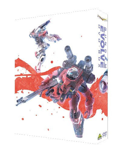 Image 2 for G-Selection Gundam Evolve DVD Box [Limited Edition]