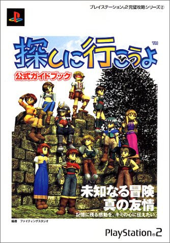 Sagashini Ikouyo Official Guide Book / Ps2