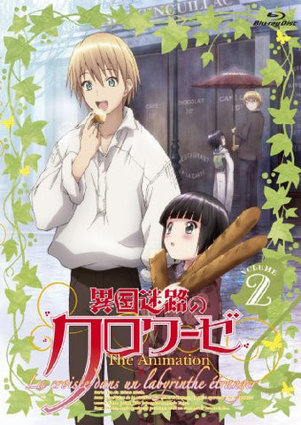 Image for Ikoku Meiro No Croisee Vol.2