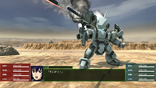 Full Metal Panic! Fight: Who dares wins - Special Box Limited Edition