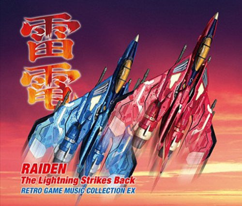 Image 1 for RAIDEN The Lightning Strikes Back RETRO GAME MUSIC COLLECTION EX