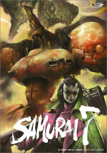 Image 1 for Samurai 7 Vol.6 [Limited Edition]