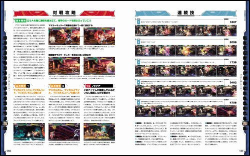 Image 8 for Blazblue: Continuum Shift Extend Complete Guide