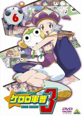 Image 1 for Keroro Gunso 3rd Season Vol.6