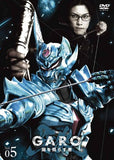 Thumbnail 1 for Garo - Yami Wo Terasu Mono Vol.5
