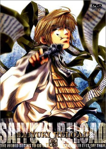 Image for Saiyuki Reload Vol.1 [Limited Edition]