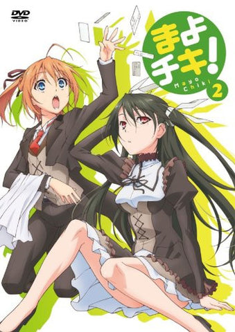Image for Mayo Chiki 2