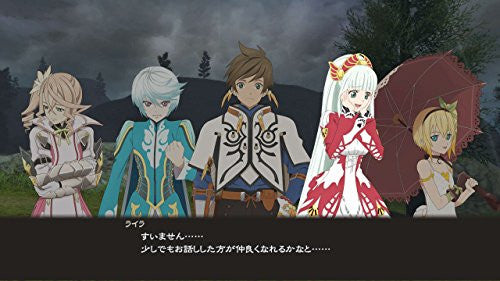 Image 10 for Tales of Zestiria