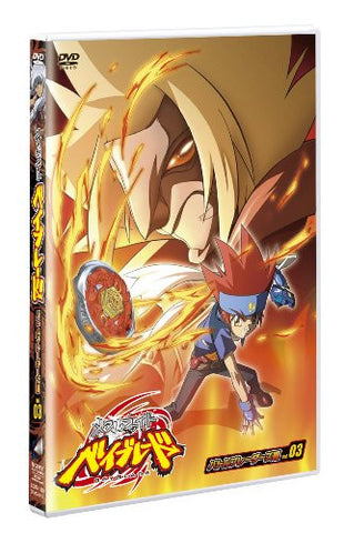 Image for Metal Fight Beyblade - Battle Bladers Hen Vol.3