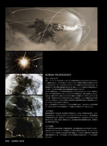 Image 3 for Armored Core Designs 4 & For Answer