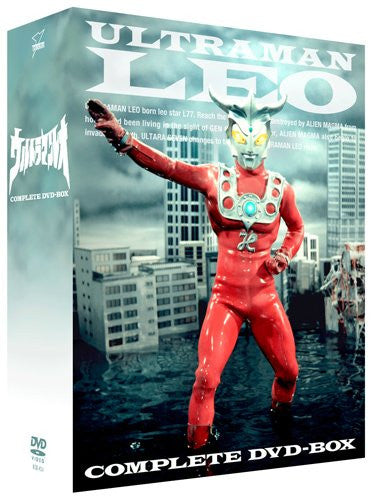 Image 1 for Ultraman Leo Complete Dvd Box
