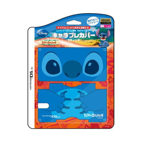 Chara Pure Cover (Stitch)