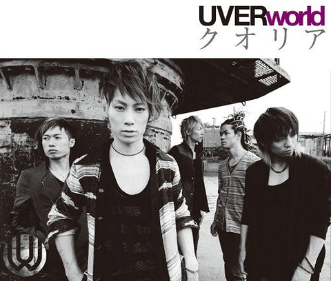 Image for Qualia / UVERworld [Limited Edition]