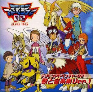 Image 1 for Digimon Adventure 02 Song and Music Collection Ver.1