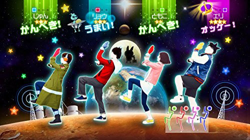 Image 3 for Youkai Watch Dance: Just Dance Special Version [Wii Remote Plus Control Set]