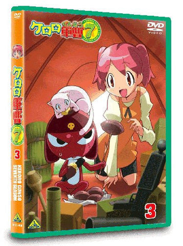 Image for Keroro Gunso 7th Season 3