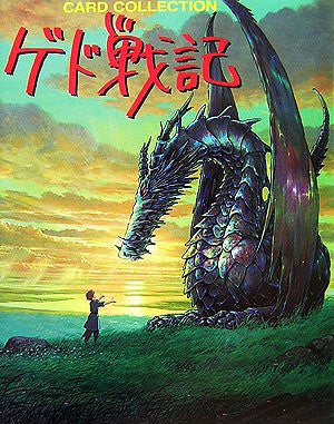 Image 1 for Tales From Earthsea Card Collection Book