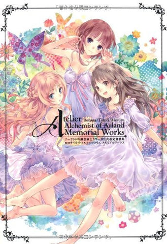 Orlando Series Official Setting Sourcebook Rorona Totori Meruru No Atorie Memorial Works