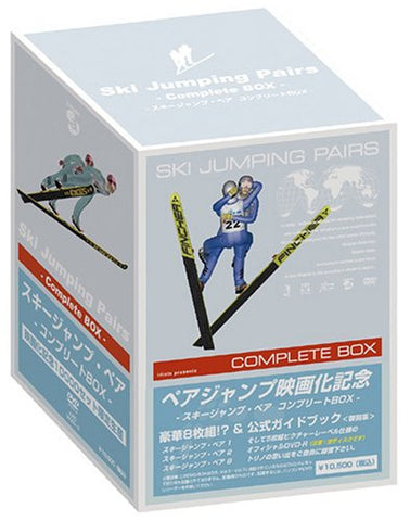 Image for Ski Jump Pair Complete Box [Limited Edition]