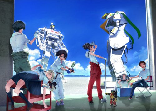 Image 1 for Robotics;Notes   Robotics;Notes Official Material Guide: Childhood Dreams