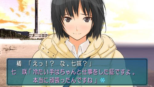Image 2 for Ebikore + Amagami