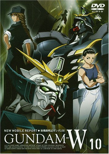 Image 1 for Mobile Suit Gundam W / Gundam Wing 10