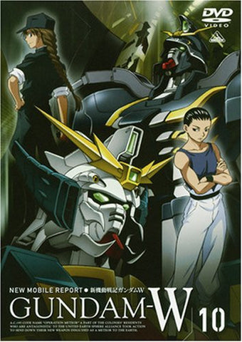 Image for Mobile Suit Gundam W / Gundam Wing 10