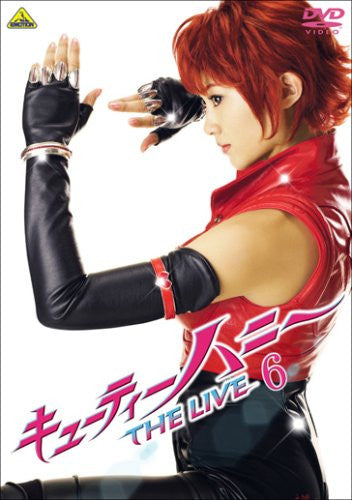 Image 1 for Cutie Honey The Live 6