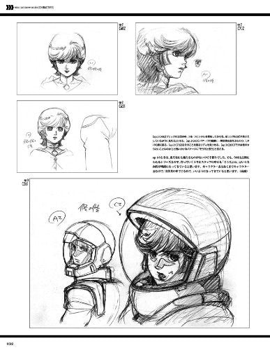 Image 2 for Kidou Senshi Gundam Uc   1   Inside Animation Works