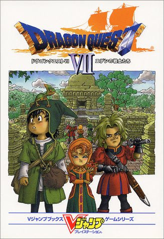 Image 1 for Dragon Quest (Warrior) Vii 7 V Jump Strategy Guide Book / Ps