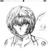 Thumbnail 2 for Groundwork Of Evangelion The Movie 1 Art Book Joukan