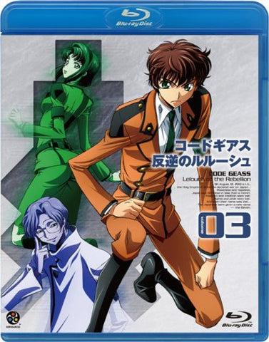 Code Geass - Lelouch Of The Rebellion Vol.03