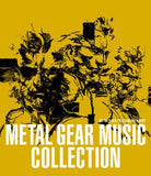 Thumbnail 3 for METAL GEAR 20th ANNIVERSARY: METAL GEAR MUSIC COLLECTION
