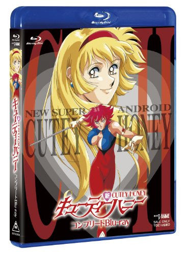 Image 1 for Shin.cutie Honey Complete Blu-ray [2Blu-ray+Special CD Limited Edition]