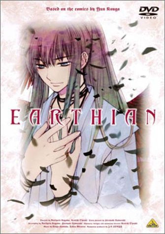 Image for Earthian