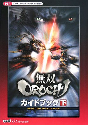 Image for Musou Orochi Guide Book 2