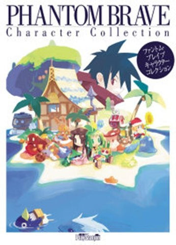 Phantom Brave Character Collection Book / Ps2