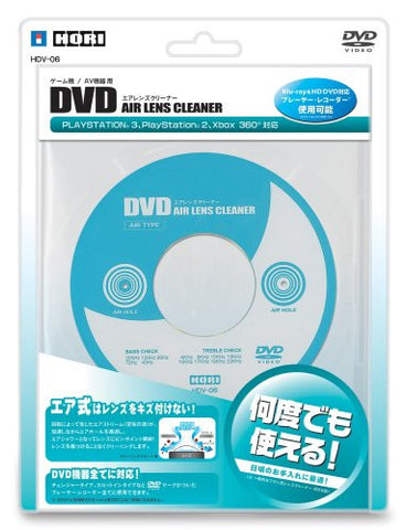 Image for DVD Lens Cleaner