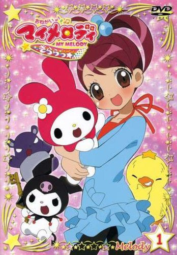 Image 1 for Onegai My Melody Kirara Melody 1