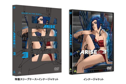 Image 3 for Ghost in the Shell: Arise Vol. 3