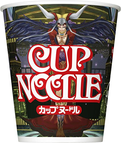 Image 9 for Final Fantasy - Cup Noodle - Final Fantasy Boss Collection  - Complete Limited Set