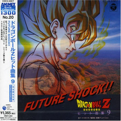 Image for Dragon Ball Z Hit Song Collection 9 ~Future Shock!!~