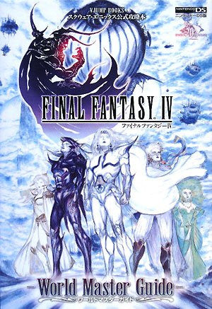 Image 1 for Final Fantasy Iv World Master Guide  Square Enix Official Capture Book
