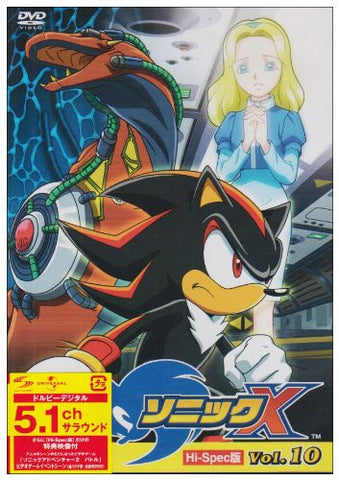 Image for Sonic X Vol.10 [Limited Edition]
