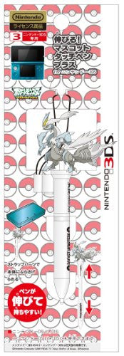 Image 1 for Expand! Mascot Touch Pen Plus for Nintendo 3DS (White Kyurem)