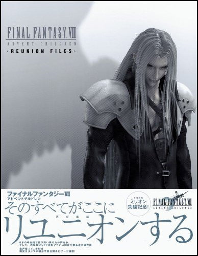 Image 2 for Final Fantasy Vii: Advent Children   Reunion Files