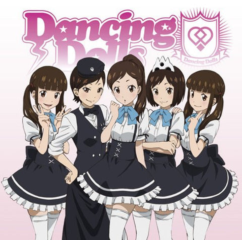 Image for monochrome / Dancing Dolls